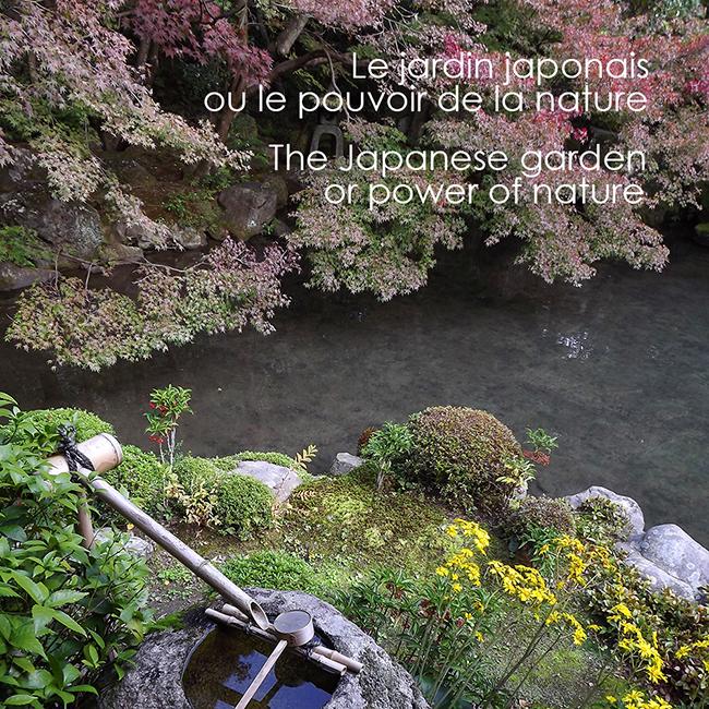 Therapeutic japanese garden - Niwatherapy© - Niwaki and japanese gardens - Frederique Dumas www.japanese-garden-institute.com www.frederique-dumas.com