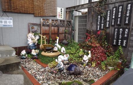 Faire son mini jardin japonais meilleures id es cr atives pour la conception de la maison for Idee jardin japonais miniature