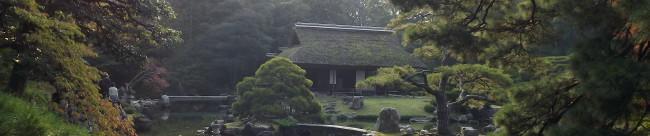 art japanese garden harmony nature japan sakutei-ki