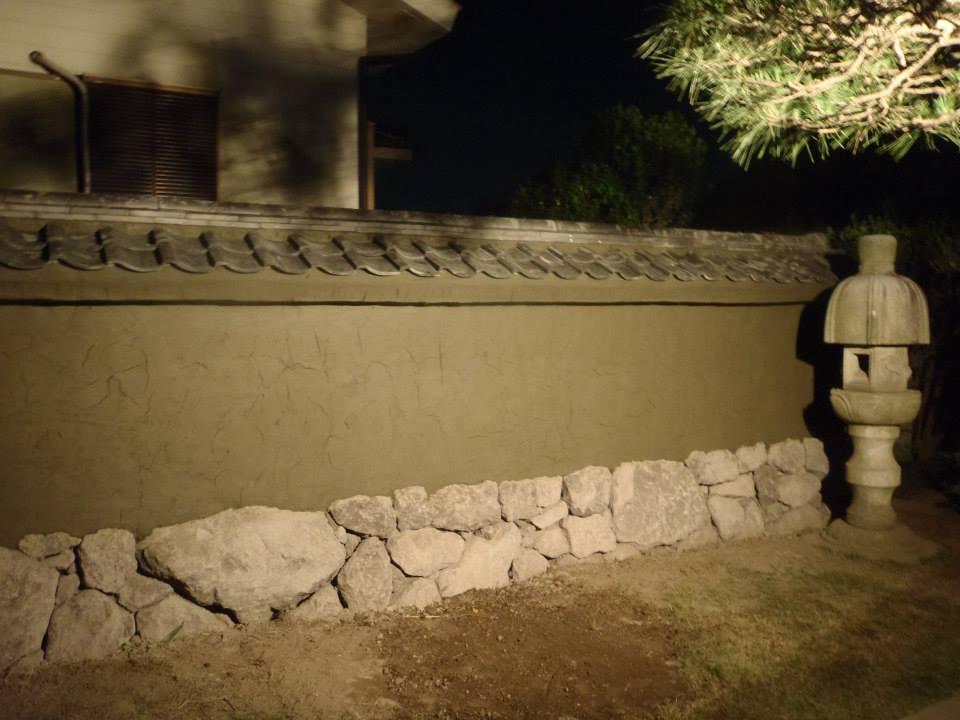 mur de terre japonais traditionnel jardin japonais