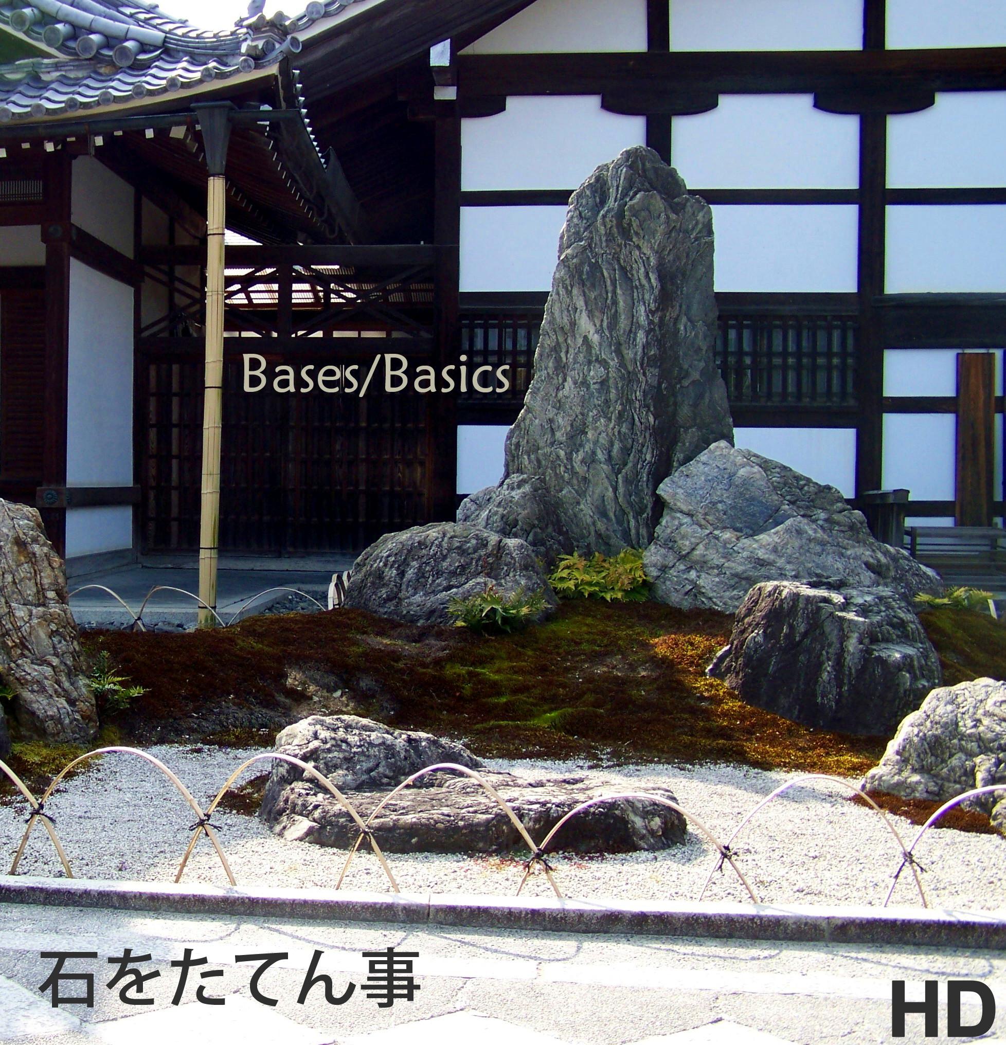 Nouvelle vid o de formation bases du jardin japonais for Formation conception de jardin