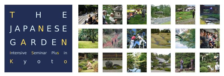 ardeche niwaki japanese pruning japanese garden frederique dumas study tour in japan tsuboniwa shizen no sei garden hortitherapy niwatherapy therapeutic japanese garden