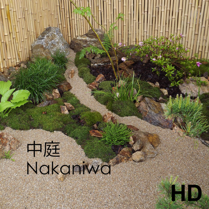 Video of ephemeral nakaniwa - japanese garden - Frederique Dumas www.japanese-garden-institute.com www.frederique-dumas.com
