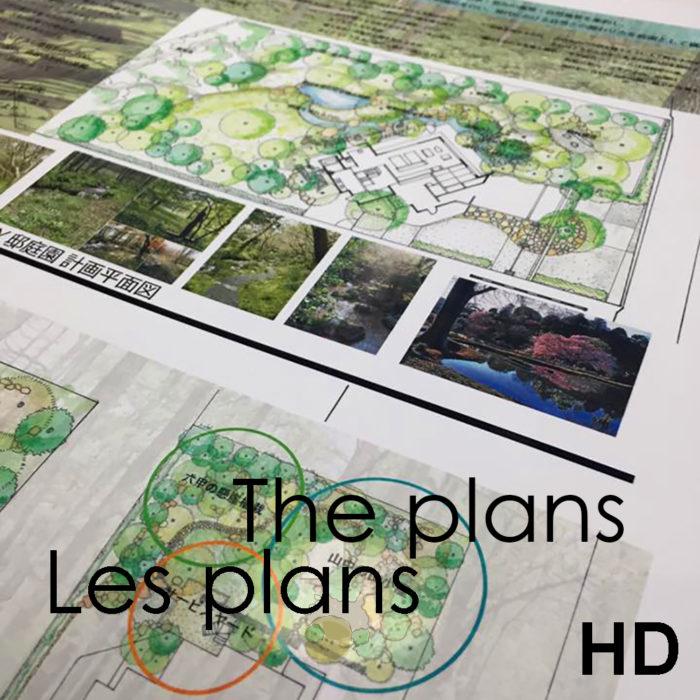 Training video - Plans of your japanese garden - Frederique Dumas www.japanese-garden-institute.com www.frederique-dumas.com