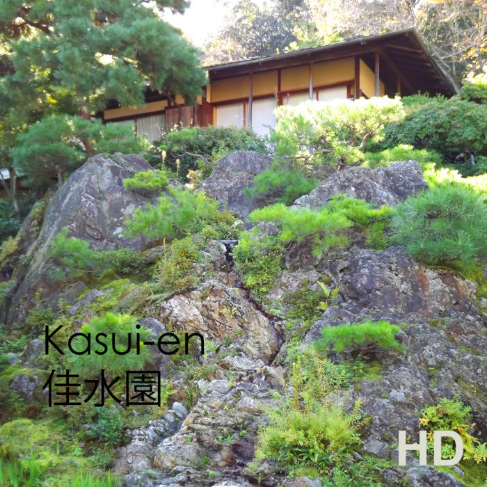 Video Kasui-en - contemporary Japanese garden - Kyoto - Frederique Dumas www.japanese-garden-institute.com www.frederique-dumas.com