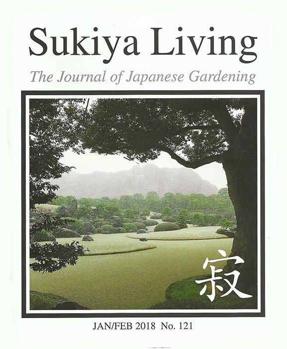 Sublime Sukiya Academy - training center north america - niwaki and japanese gardens - Frederique Dumas www.japanese-garden-institute.com www.frederique-dumas.com